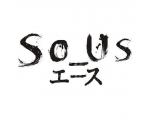 SO_US